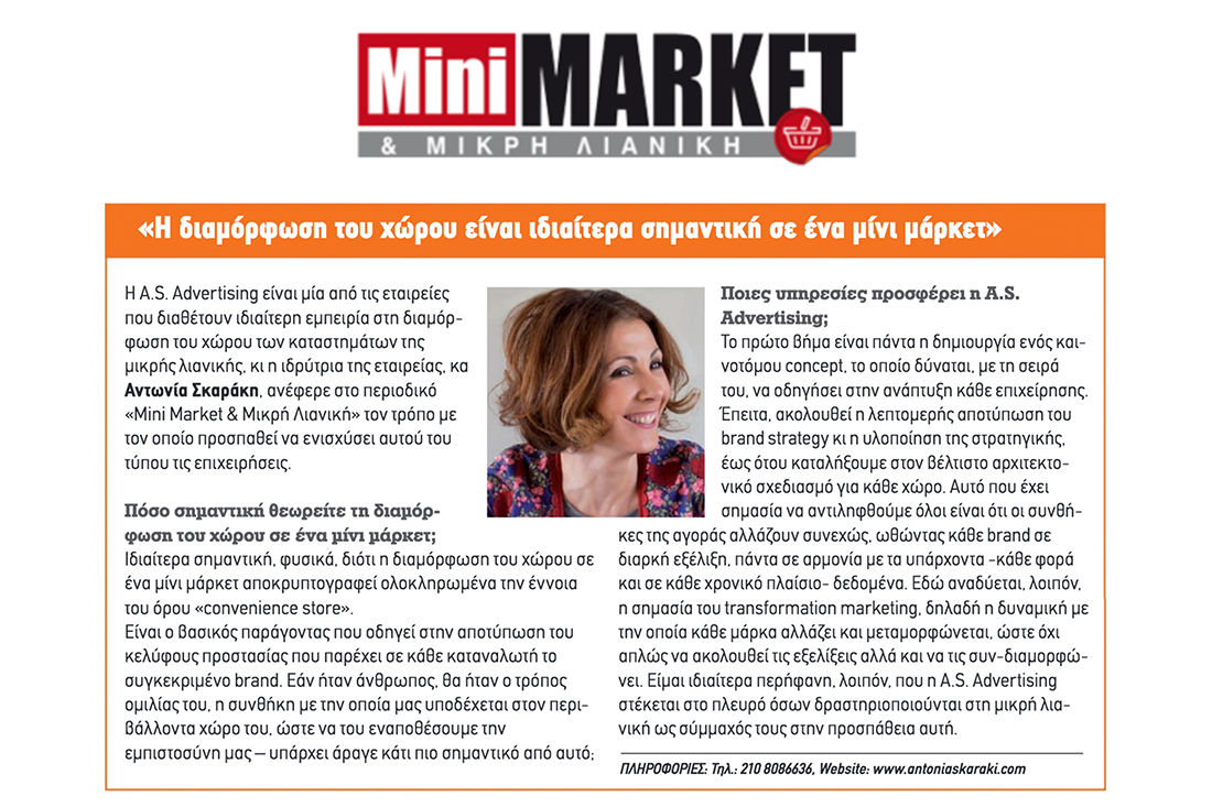 Mini Market Magazine Article